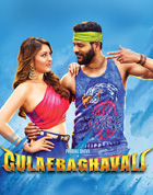 gulebakavali songs