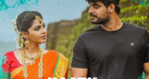 Kaatil Lyrics – Mayaanadhi