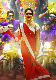 malayalam full movie download queen