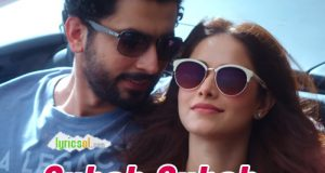 Subah Subah Lyrics
