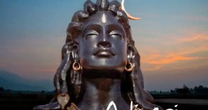Adiyogi Song lyrics