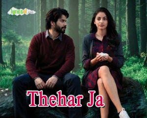 Thehar Ja Lyrics from october