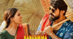 Rangamma Mangamma Lyrics
