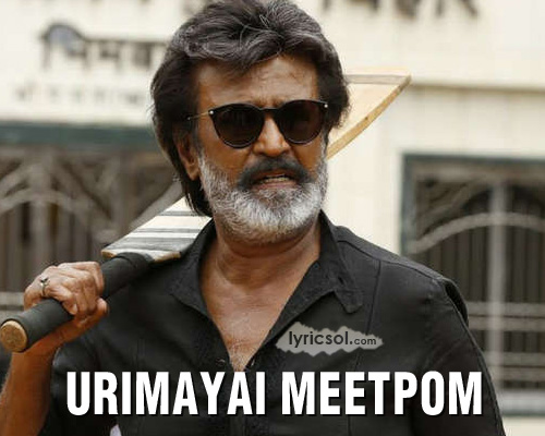 Urimayai Meetpom Lyrics from Kaala