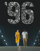 96 tamil movie lyrics