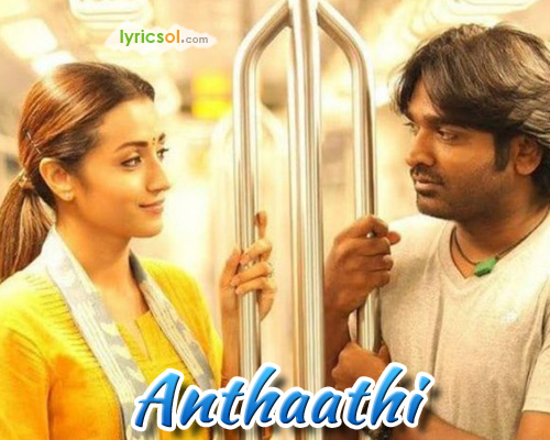 Anthathi Lyrics from 96