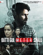 Batti Gul Meter Chalu Songs lyrics