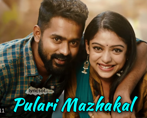 Pulari Mazhakal Lyrics from Mandharam