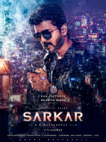 tamil movie sarkar vijay bgm download