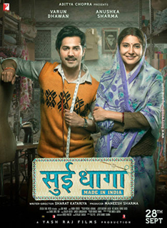 Sui Dhaaga Songs Lyrics