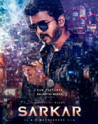 Sarkar tamil lyrics