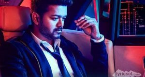 CEO In The House Lyrics Sarkar