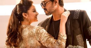 OMG ponnu lyrics sarkar