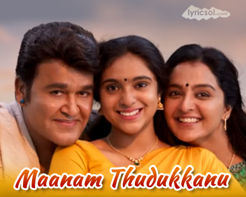 Maanam Thudukkanu Lyrics from Odiyan