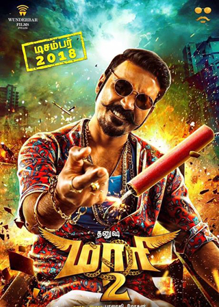 Maari 2 Songs Lyrics