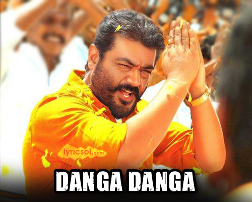 Danga Danga lyrics viswasam