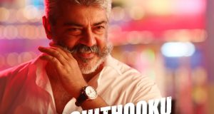 adchithooku lyrics viswasam