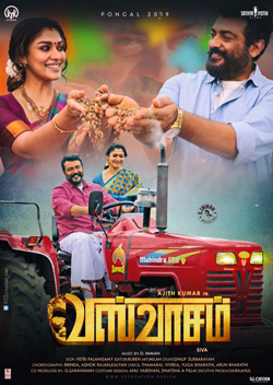 Viswasam Songs Lyrics