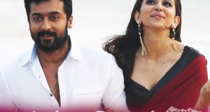 Anbe Peranbe lyrics NGK