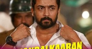 Thandalkaaran lyrics NGK