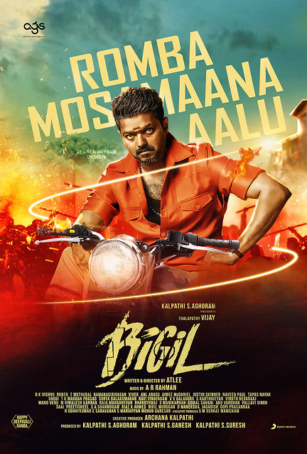 Bigil Songs Lyrics