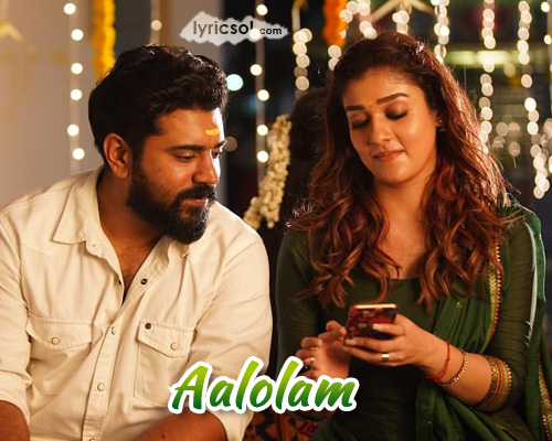 Aalolam Lyrics from Love Action Drama