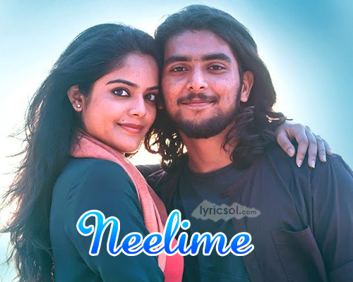 Neelime Lyrics from Pranaya Meenukalude Kadal